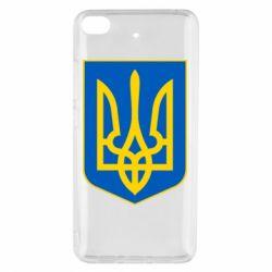 Чехол для Xiaomi Mi 5s Герб неньки-України - FatLine