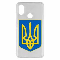 Чехол для Xiaomi Mi8 Герб неньки-України - FatLine