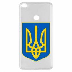 Чехол для Xiaomi Mi Max 2 Герб неньки-України - FatLine