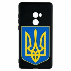 Чехол для Xiaomi Mi Mix 2 Герб неньки-України - FatLine