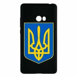 Чехол для Xiaomi Mi Note 2 Герб неньки-України - FatLine