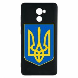 Чехол для Xiaomi Redmi 4 Герб неньки-України - FatLine