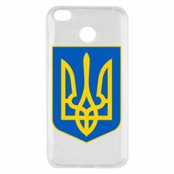 Чехол для Xiaomi Redmi 4x Герб неньки-України - FatLine
