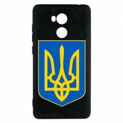 Чехол для Xiaomi Redmi 4 Pro/Prime Герб неньки-України - FatLine