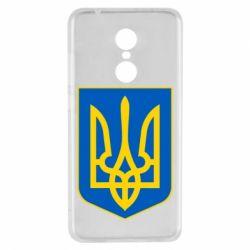 Чехол для Xiaomi Redmi 5 Герб неньки-України - FatLine