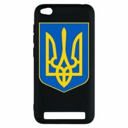 Чехол для Xiaomi Redmi 5a Герб неньки-України - FatLine
