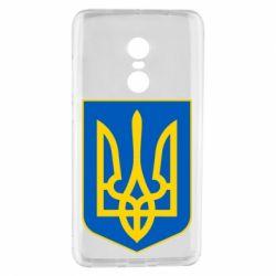 Чехол для Xiaomi Redmi Note 4 Герб неньки-України - FatLine