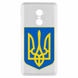 Чехол для Xiaomi Redmi Note 4x Герб неньки-України - FatLine