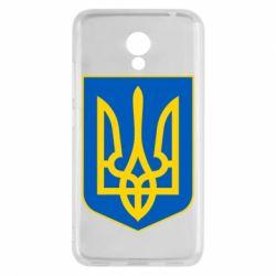 Чехол для Meizu M5c Герб неньки-України - FatLine