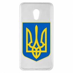 Чехол для Meizu Pro 6 Plus Герб неньки-України - FatLine