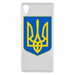 Чехол для Sony Xperia X Герб неньки-України - FatLine