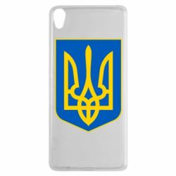 Чехол для Sony Xperia XA Герб неньки-України - FatLine