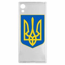 Чехол для Sony Xperia XA1 Герб неньки-України - FatLine
