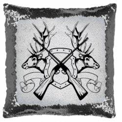 Подушка-хамелеон Герб Охотника