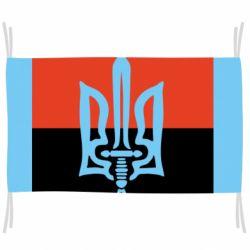Флаг Герб Правого Сектору