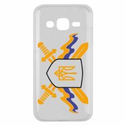 Чехол для Samsung J2 2015 Герб та мечи