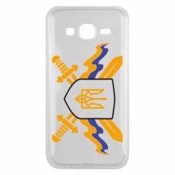 Чехол для Samsung J5 2015 Герб та мечи