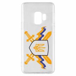 Чехол для Samsung S9 Герб та мечи