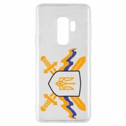 Чехол для Samsung S9+ Герб та мечи