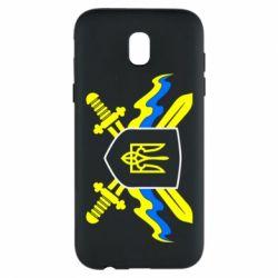 Чехол для Samsung J5 2017 Герб та мечи