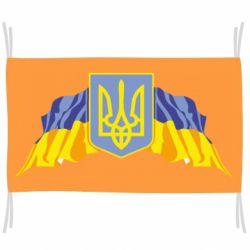 Прапор Герб та прапор