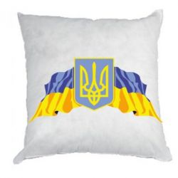 Подушка Герб та прапор
