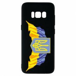 Чехол для Samsung S8 Герб та прапор