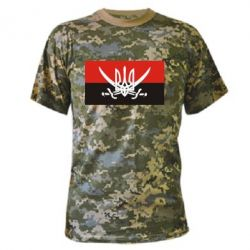 Камуфляжная футболка Герб та шаблі - FatLine