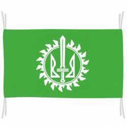 Прапор Герб у сонці