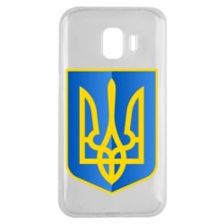 Чехол для Samsung J2 2018 Герб України 3D