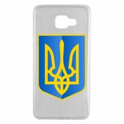 Чехол для Samsung A7 2016 Герб України 3D
