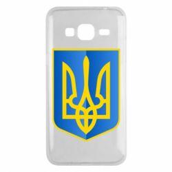 Чехол для Samsung J3 2016 Герб України 3D