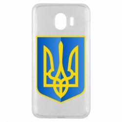 Чехол для Samsung J4 Герб України 3D