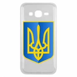 Чехол для Samsung J5 2015 Герб України 3D