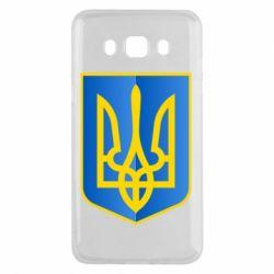 Чехол для Samsung J5 2016 Герб України 3D