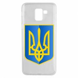 Чехол для Samsung J6 Герб України 3D