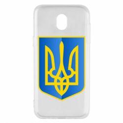 Чехол для Samsung J5 2017 Герб України 3D