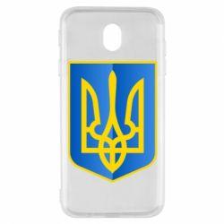 Чехол для Samsung J7 2017 Герб України 3D