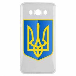 Чехол для Samsung J7 2016 Герб України 3D