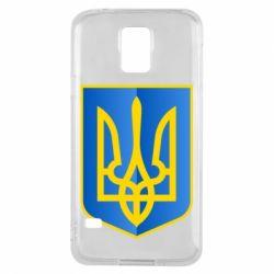 Чехол для Samsung S5 Герб України 3D