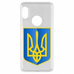 Чохол для Xiaomi Redmi Note 5 Герб України 3D