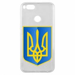 Чохол для Xiaomi Mi A1 Герб України 3D