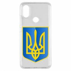 Чохол для Xiaomi Mi A2 Герб України 3D