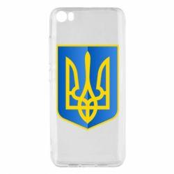 Чохол для Xiaomi Mi5/Mi5 Pro Герб України 3D