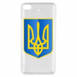 Чохол для Xiaomi Mi 5s Герб України 3D