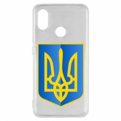 Чохол для Xiaomi Mi8 Герб України 3D