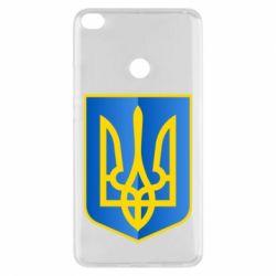 Чохол для Xiaomi Mi Max 2 Герб України 3D