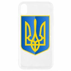 Чехол для iPhone XR Герб України 3D