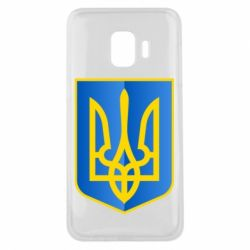 Чехол для Samsung J2 Core Герб України 3D