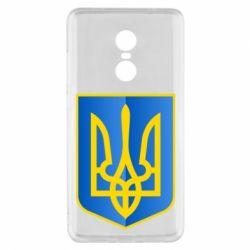 Чохол для Xiaomi Redmi Note 4x Герб України 3D